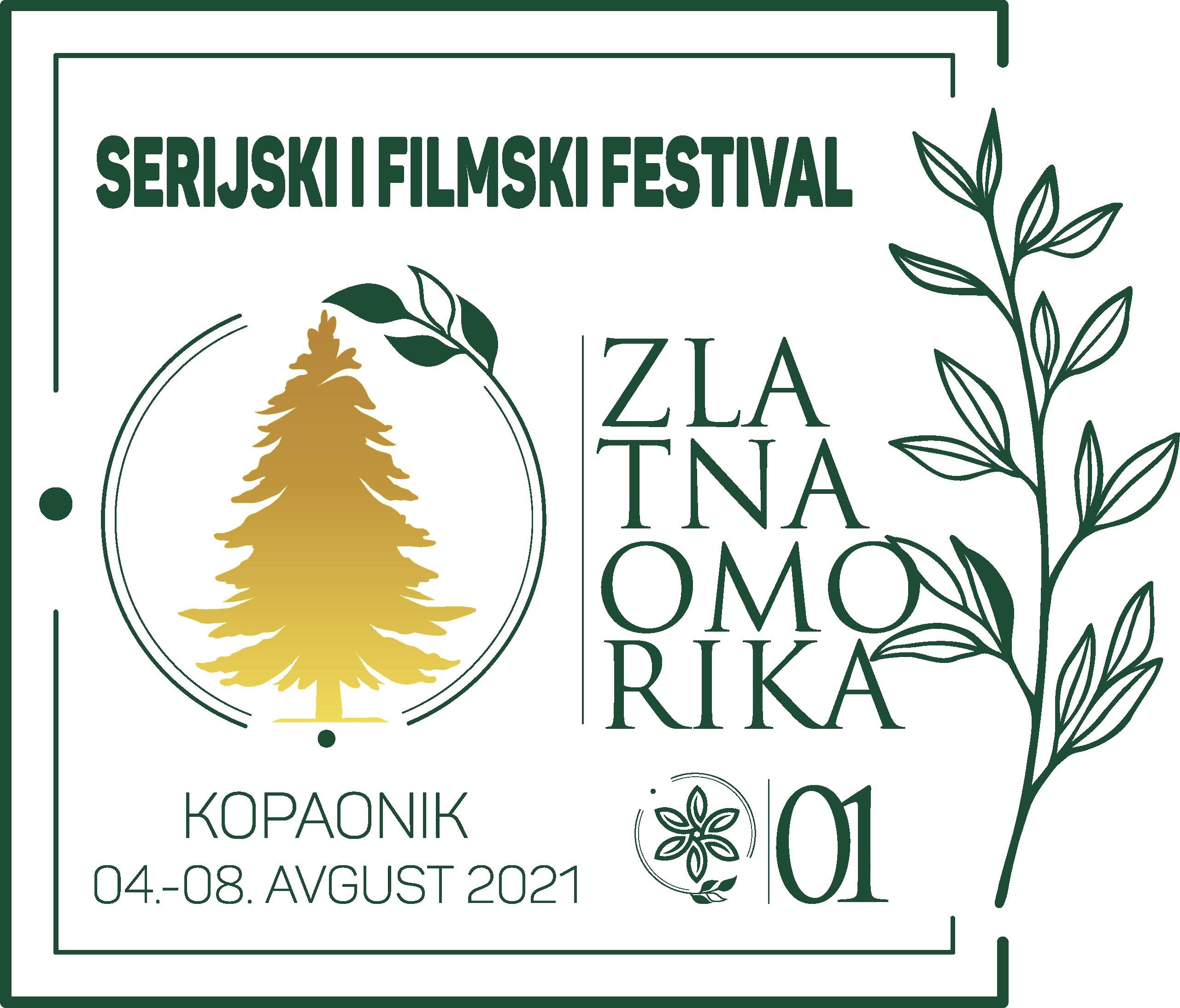 Serijski i Filmski festival